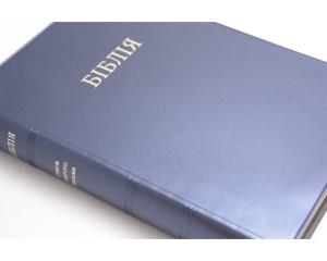 Книга Книга