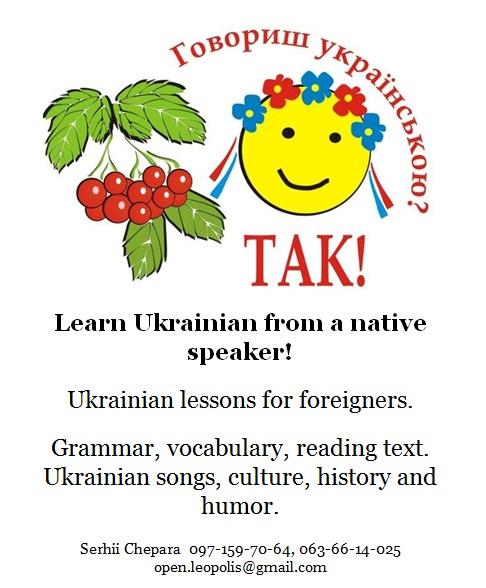 Learn Ukrainian from a native speaker