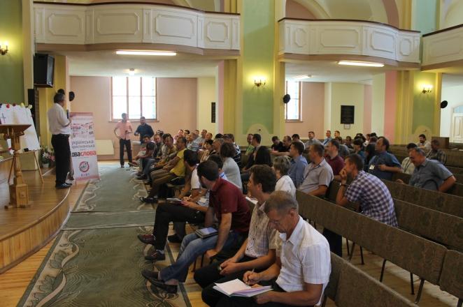 на лекціях було близько 70 осіб