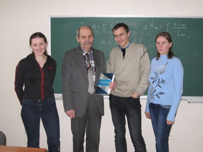 З доцентом Мочульським Юрієм Степановичем