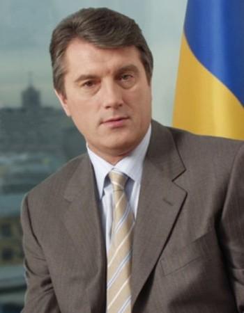 Ющенко В.А. до отруєння