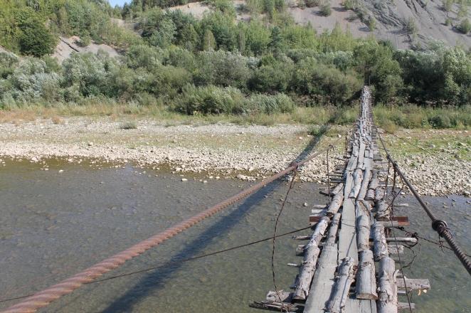 Міст дуже небезпечний