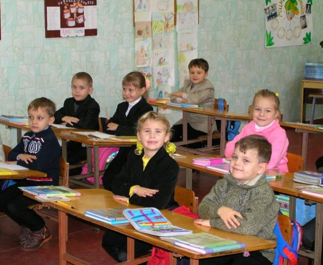 Шкільна освіта - формування маленької людини