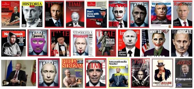 Обкладинки західних журналів за останні роки