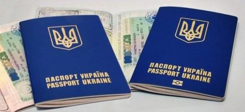 Хочете робити паспорт - запасіться терпінням