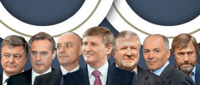 Хто вони - олігархи?