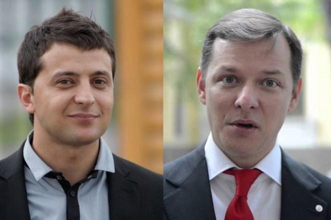 Володимир Зеленський, Олег Ляшко